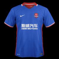 Chongqing Dangdai Lifan 2018 - Away
