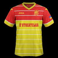 FK Inhulets Petrove 2018/19 - Away