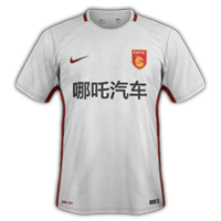 Hebei China Fortune 2018 - Away