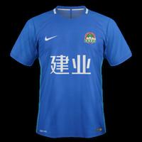 Henan Jianye 2018 - Away