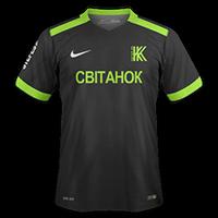 Kolos Kovalivka 2018/19 - Away