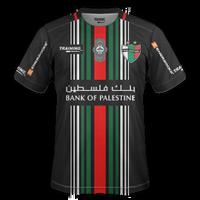 Palestino 2018 - Extérieur