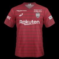 Vissel Kobe 2018 - Domicile